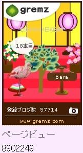 f:id:akaibara:20130303140247j:image
