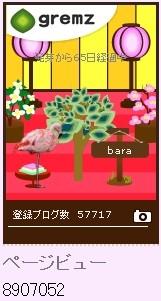 f:id:akaibara:20130304175448j:image