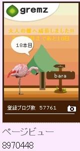 f:id:akaibara:20130319170559j:image