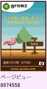 f:id:akaibara:20130320144830p:image