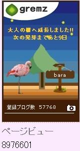 f:id:akaibara:20130320213158j:image