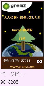 f:id:akaibara:20130329203337j:image:w150