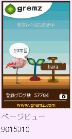f:id:akaibara:20130330110403j:image