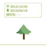 f:id:akaibara:20130330122431j:image