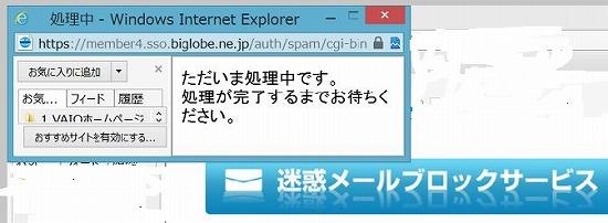 f:id:akaibara:20130426115243j:image