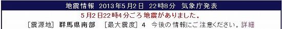 f:id:akaibara:20130502221428j:image