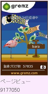 f:id:akaibara:20130503231829j:image:w157