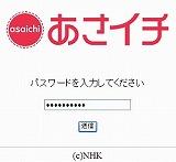 f:id:akaibara:20130507105048j:image
