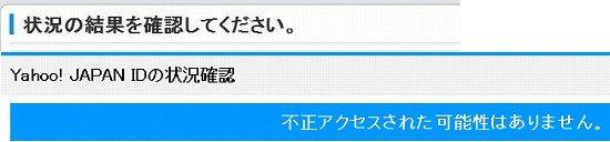 f:id:akaibara:20130530103509j:image