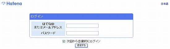 f:id:akaibara:20130601215544j:image