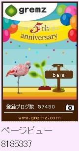 f:id:akaibara:20130619175609j:image