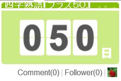 f:id:akaibara:20131031172722p:image