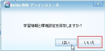 f:id:akaibara:20131106175750j:image