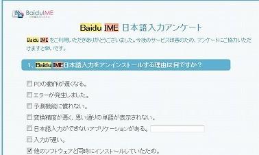 f:id:akaibara:20131106212939j:image