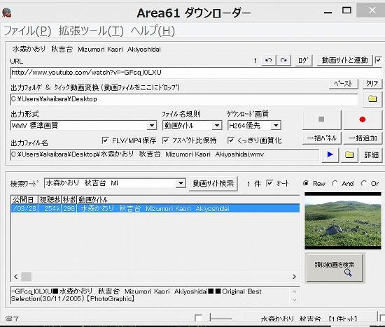 f:id:akaibara:20131117170616j:image
