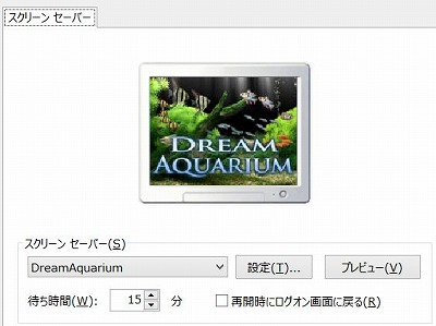f:id:akaibara:20131128170510j:image:w450