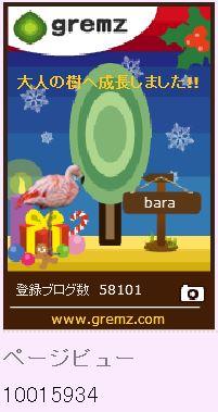 f:id:akaibara:20131209213432j:image