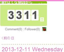 f:id:akaibara:20131212122241j:image