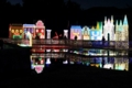 木曽三川公園センター全体を彩るイルミネーション