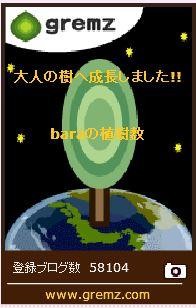 f:id:akaibara:20131215160613j:image