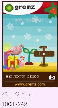 f:id:akaibara:20131216155701j:image