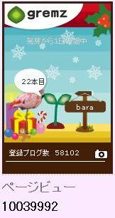 f:id:akaibara:20131217150736j:image