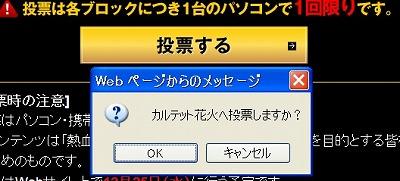 f:id:akaibara:20131221211345j:image