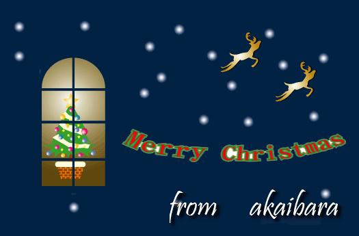 f:id:akaibara:20131225181912j:image:w450