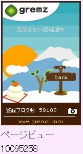 f:id:akaibara:20140103142844j:image