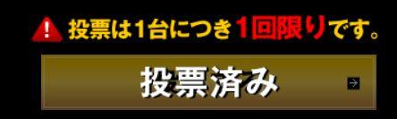 f:id:akaibara:20140112174355j:image