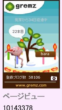 f:id:akaibara:20140119154851j:image:w160