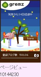 f:id:akaibara:20140119203415j:image