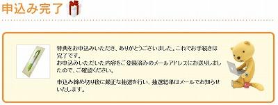 f:id:akaibara:20140125135601j:image