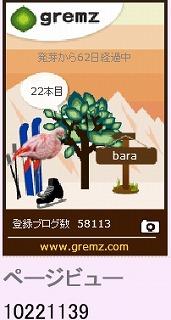 f:id:akaibara:20140216173150j:image