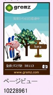 f:id:akaibara:20140219150423j:image