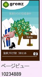 f:id:akaibara:20140221120128j:image