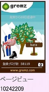 f:id:akaibara:20140223122006j:image