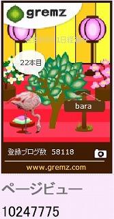 f:id:akaibara:20140225122114j:image