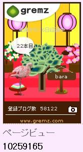 f:id:akaibara:20140302110914j:image