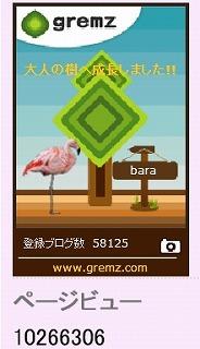 f:id:akaibara:20140305124434j:image