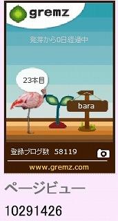 f:id:akaibara:20140315152859j:image