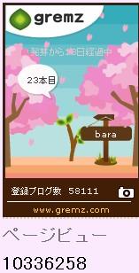 f:id:akaibara:20140402142823j:image