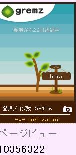 f:id:akaibara:20140410153955j:image