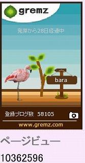 f:id:akaibara:20140412144934j:image
