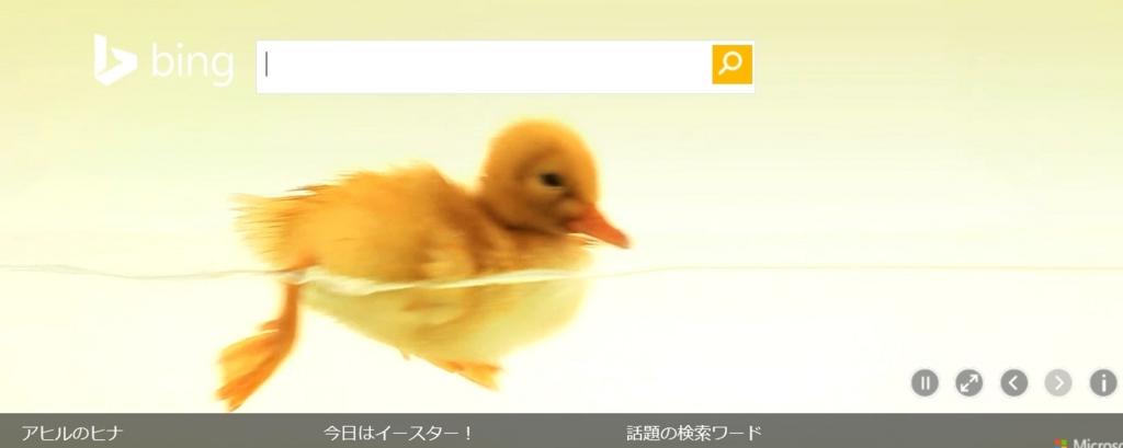 f:id:akaibara:20140420160919j:image:w500