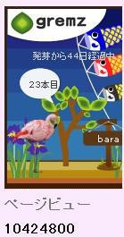 f:id:akaibara:20140428210555j:image