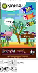 f:id:akaibara:20140501145618j:image