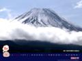 山梨富士河口湖町からの富士山8