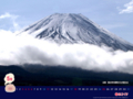 山梨 富士河口湖町からの富士山