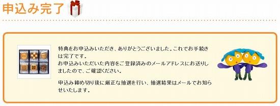 f:id:akaibara:20140517170726j:image